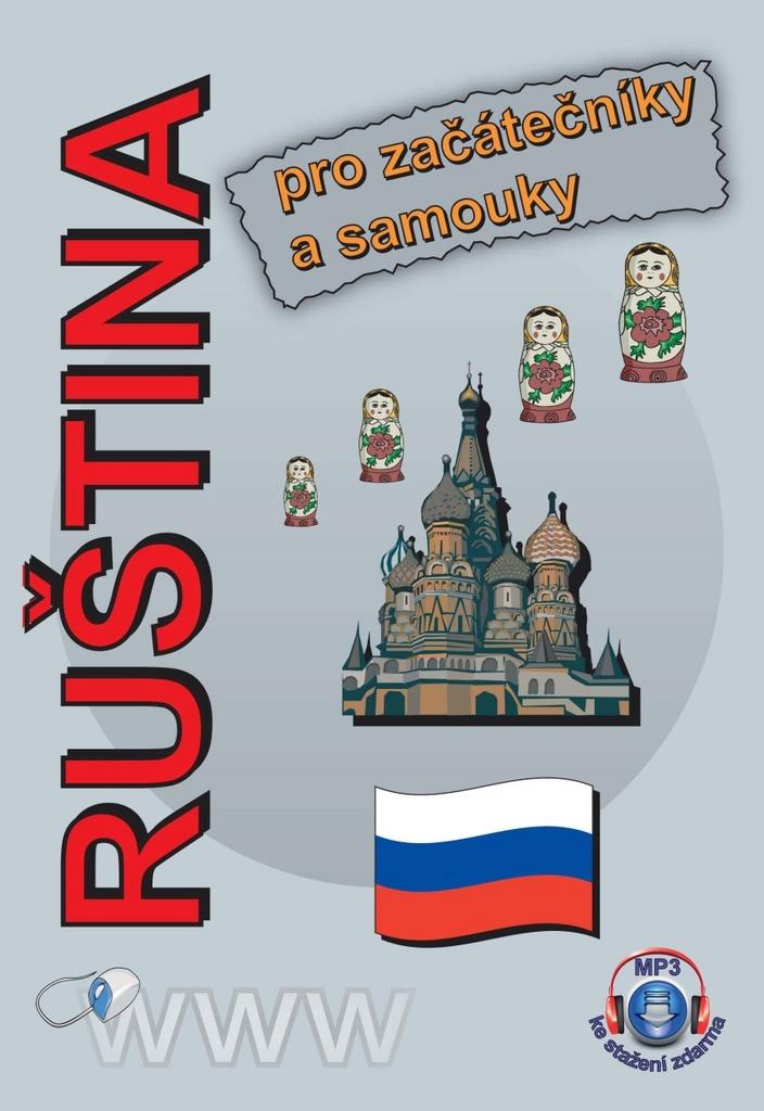 Ruština pro začátečníky a samouky - Štěpánka Pařízková