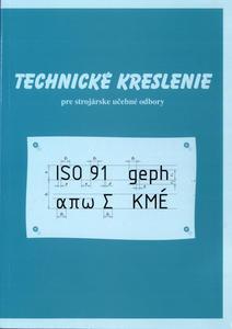 Obrázok Technické kreslenie pre strojárske učebné odbory