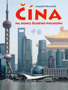 Obrázok Čína na konci Dlhého pochodu