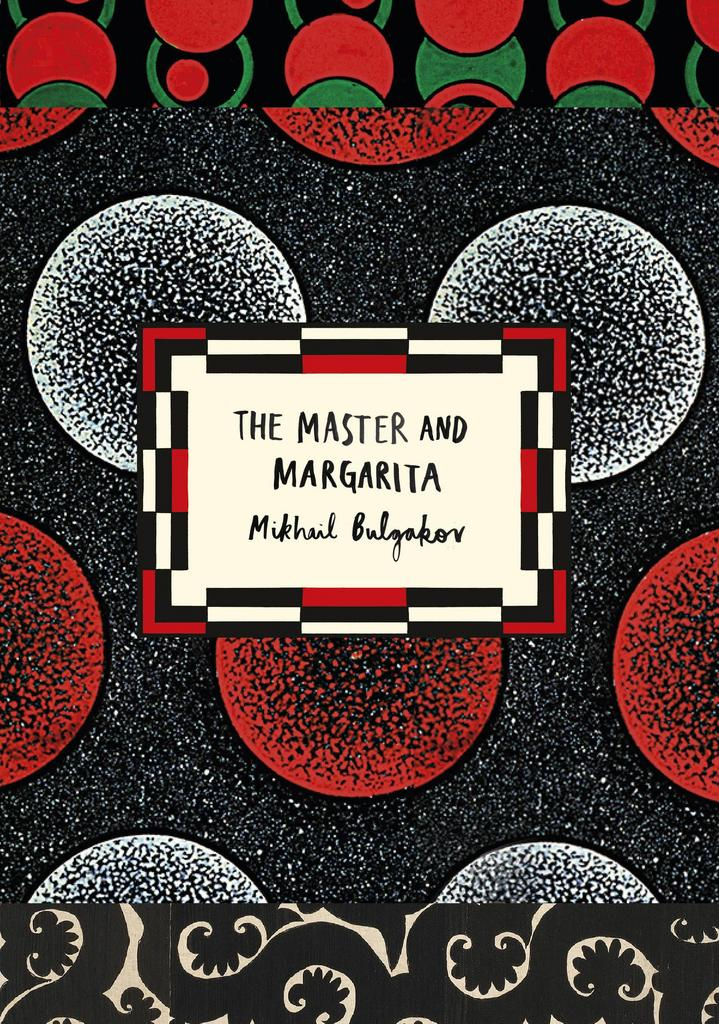 The Master and Margarita (Vintage Classic Russians Series) - Mikhail Bulgakov