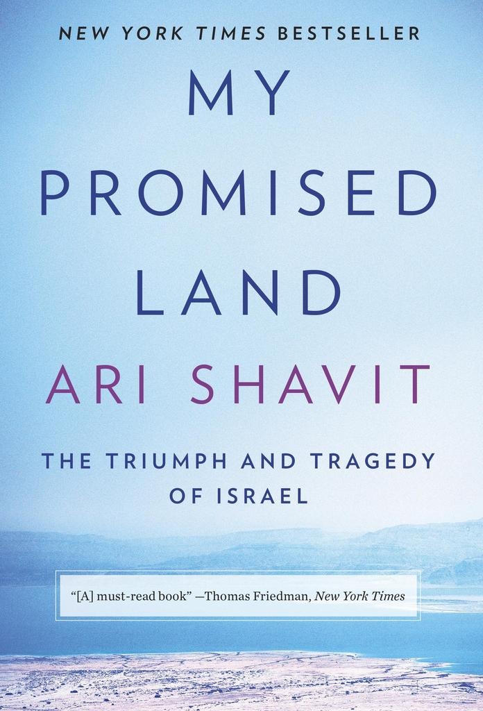 My Promised Land - Ari Shavit