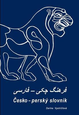 Obrázok Česko-perský slovník
