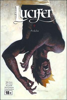 Lucifer Peklo