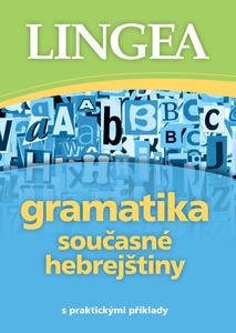 Obrázok Gramatika současné hebrejštiny