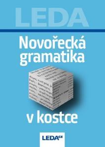 Obrázok Novořecká gramatika v kostce