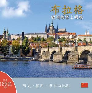 Obrázok Prague A Jewel in the Heart of Europe