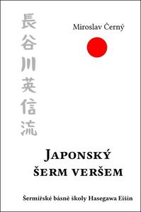 Obrázok Japonský šerm veršem