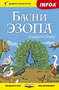 Obrázok Ezopovy bajky rusky