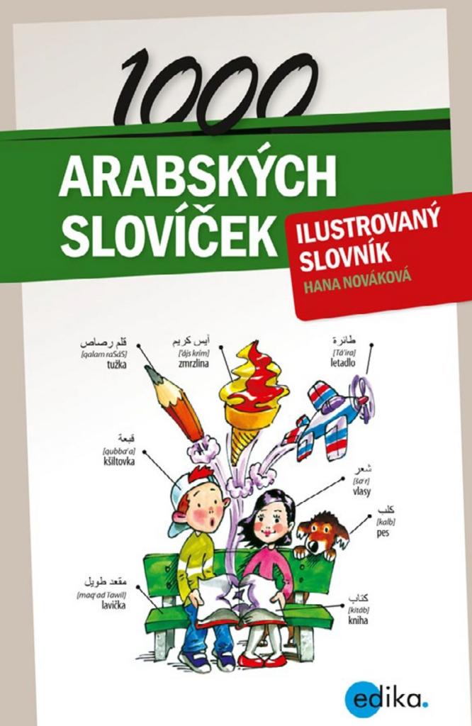 1000 arabských slovíček - Hana Nováková
