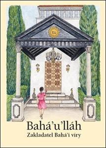 Obrázok Bahá'u'lláh