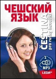 Obrázok Čeština pro rusky hovořící