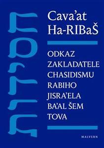 Obrázok Cava'at Ha-RIBaŠ
