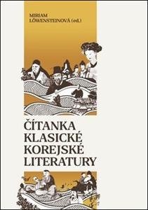 Obrázok Čítanka klasické korejské literatury