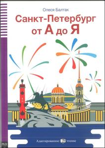 Obrázok Sankt-Peterburg ot A do Ja + CD (Petrohrad od A do Z+CD)