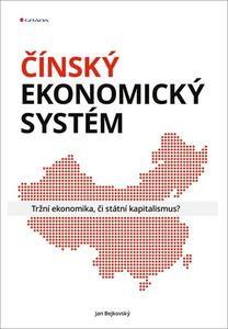Obrázok Čínský ekonomický systém