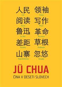 Obrázok Čína v deseti slovech