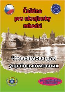 Obrázok Čeština pro ukrajinsky mluvící