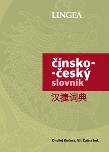 Obrázok Čínsko-český slovník