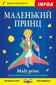 Obrázok Malý princ rusky
